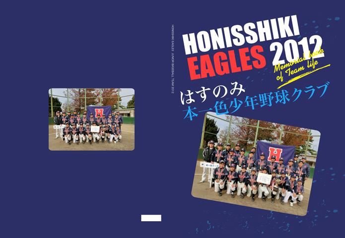 hon_hyoushi