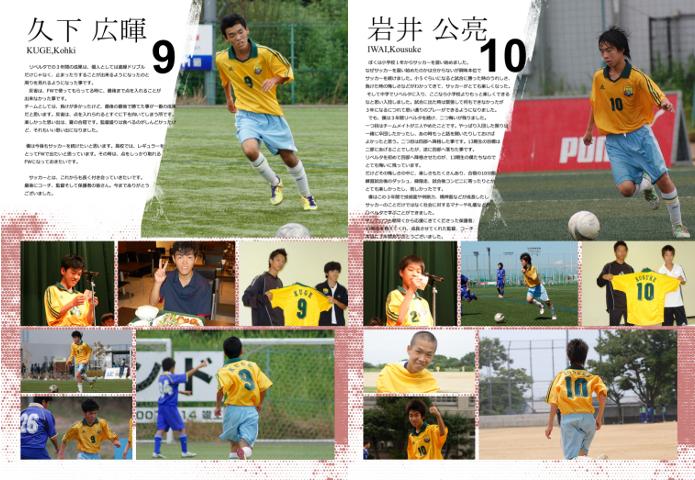少年サッカーのフォトブック作成事例2