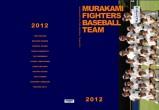 murakami_hyoushi