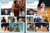 甲南高校バスケ部プロフィール5