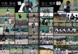 中学野球四條畷ボーイズ10