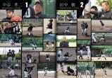 中学野球四條畷ボーイズ3