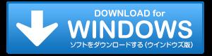 dl_win