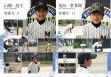 南丘少年卒団アルバム1213
