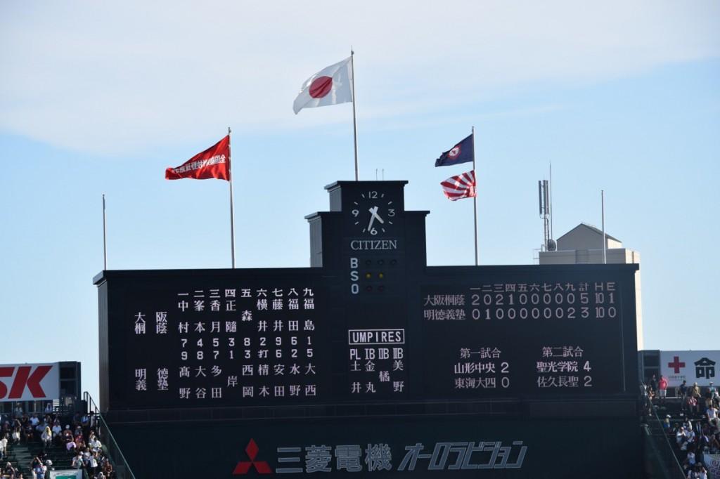 2014夏甲子園大阪桐蔭対明徳義塾2