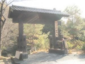 竹田城入り口