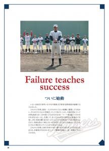 スポーツアルバム_野球_扉