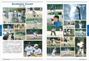 スポーツアルバム_野球_試合