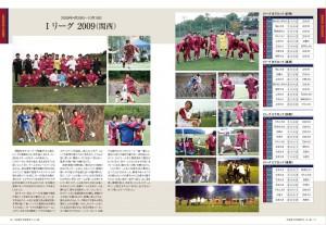 スポーツアルバム_サッカー_試合