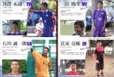 明大中野サッカー部_0203