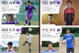 明大中野サッカー部_0405