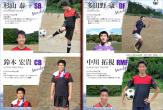 明大中野サッカー部_1011