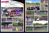 明大中野サッカー部_2223