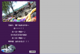 明大中野サッカー部_3400