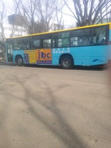 IMG01950