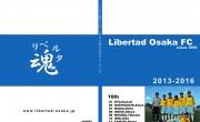 リベルタ大阪表紙