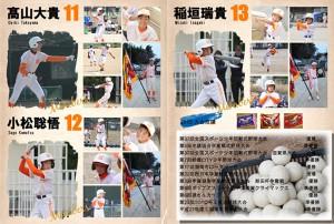 三雲スポーツ少年団8−9