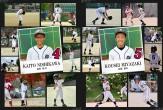 仰木スポーツ少年野球0607