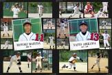 仰木スポーツ少年野球1213