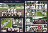 仰木スポーツ少年野球2425