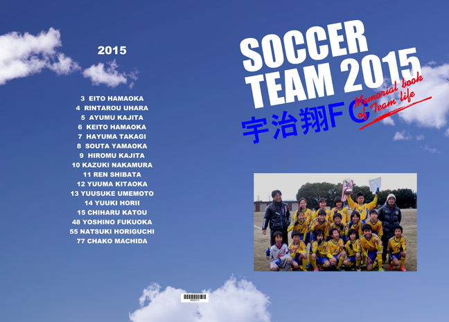 宇治翔FC表紙