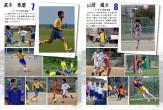 宇治翔FC0607