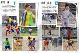 宇治翔FC1011