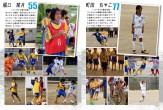 宇治翔FC1617