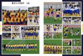 宇治翔FC2829
