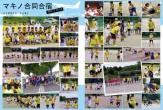 宇治翔FC2223