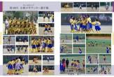 宇治翔FC2425