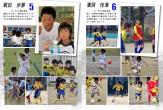宇治翔FC0405