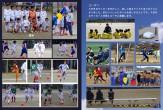 宇治翔FC3031