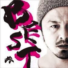 Tsuyoshi01
