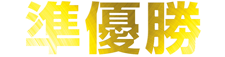 stamp_018