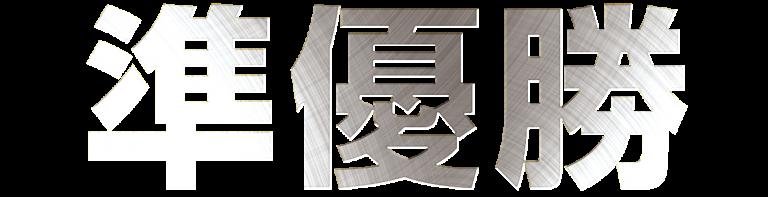 stamp_019