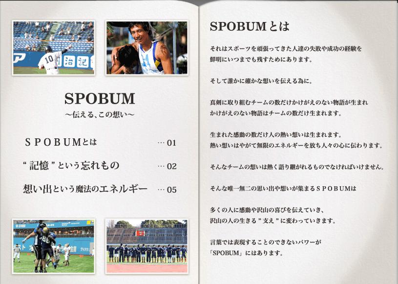 SPOBUM01