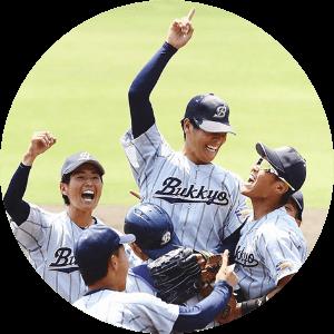 高校野球で勝利を収めて喜んでいる写真