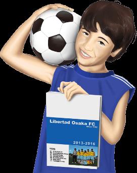 サッカーボールと卒部アルバムを持った少年
