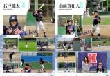 本一色少年野球クラブ3