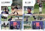 本一色少年野球クラブ4