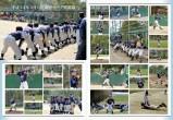 本一色少年野球クラブ7