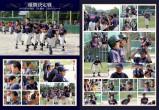 本一色少年野球クラブ8