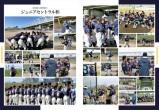 本一色少年野球クラブ9