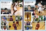 甲南高校バスケ部プロフィール2