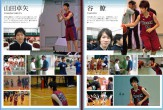 甲南高校バスケ部プロフィール3