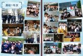 甲南高校バスケ部イベント1