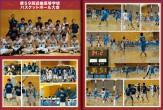 甲南高校バスケ部大会3