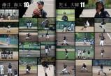 中学野球四條畷ボーイズ7