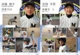 南丘少年卒団アルバム0203
